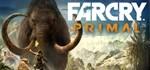 Far Cry Primal (UPLAY KEY / RU/CIS)