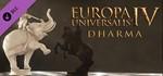 Europa Universalis IV: Dharma (DLC) STEAM KEY / ROW