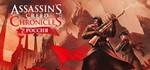 Assassin's Creed Chronicles: Russia (UPLAY KEY /RU/CIS)
