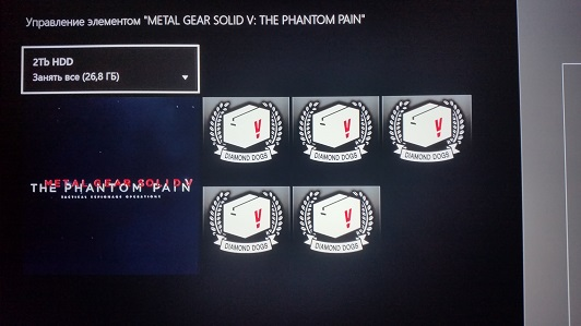 Metal Gear Solid (5) V: The Phantom Pain (Xbox One)
