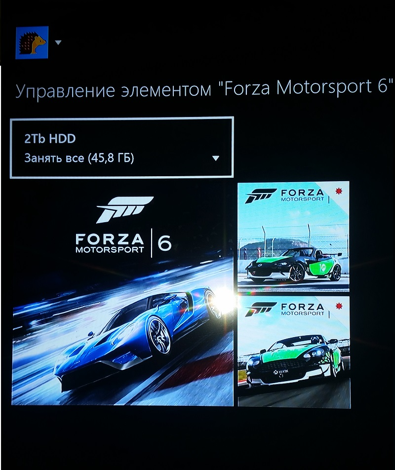 Forza Motorsport 6 Standard Edition (Xbox One)