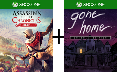 Gone Home + Assassin´s Creed: India (Xbox One)
