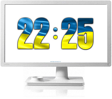 Ukraine Digital Clock code activation