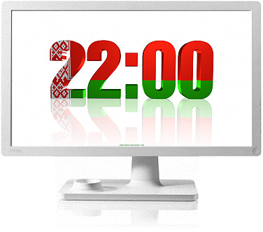 3D Belarus Digital Clock code activation