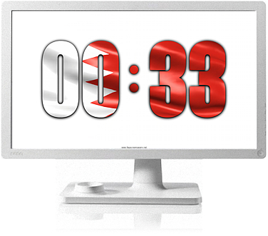 Bahrain Digital Clock code activation
