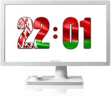 Belarus Digital Clock code activation