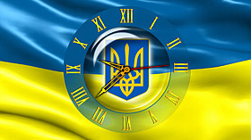 Clock Flag Ukraine code activation