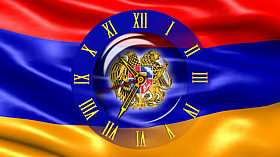 Clock Flag Armenia code activation