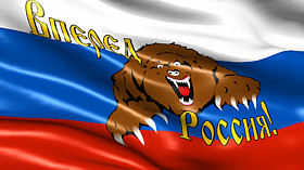 Flag Forvard Russia code activation