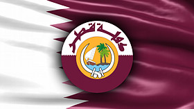Qatar Flag Screensaver code activation