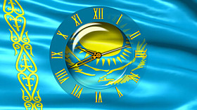 Clock Flag Kazakhstan code activation