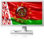 Clock Flag Belarus code activation