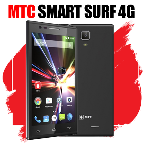 Unlock code MTS SMART Surf 4G