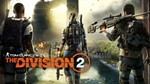 TOM CLANCY?S THE DIVISION 2 |EPICGAMES|+ГАРАНТИЯ