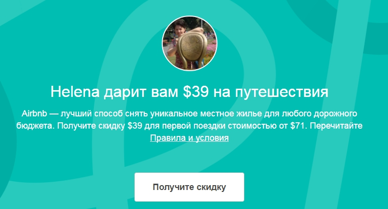 Invite the AirBNB link with a coupon for $39