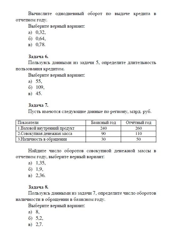 Курсовые дипломные работы на заказ в Черкесске Написание  Контрольные курсовые на заказ в Санкт Петербурге