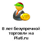 WoW Gold -RUS- fast, reliable, VIP