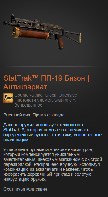 CS: GO - Random Weapon Stattrak