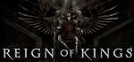 Reign Of Kings (Steam Gift/RU+CIS) + ПОДАРОК