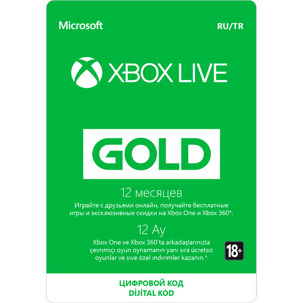 Xbox LIVE Gold subscription for 12 months (RUS)