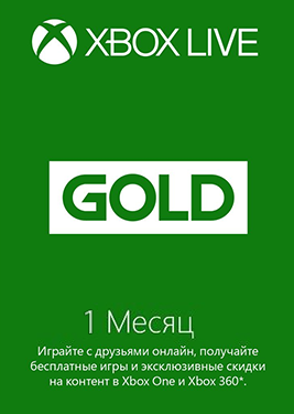 XBOX LIVE GOLD subscription for 1 month - GLOBAL