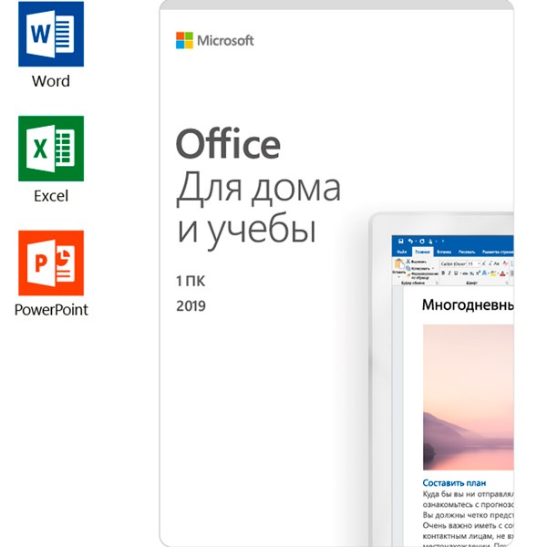 Microsoft Office 2019 Home and Student (Windows)