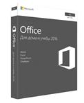 Microsoft Office 2016 для Дома и Учебы - для Mac