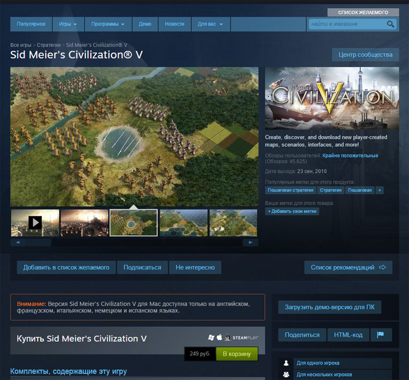 Sid Meier´s Civilization V (Steam Gift)