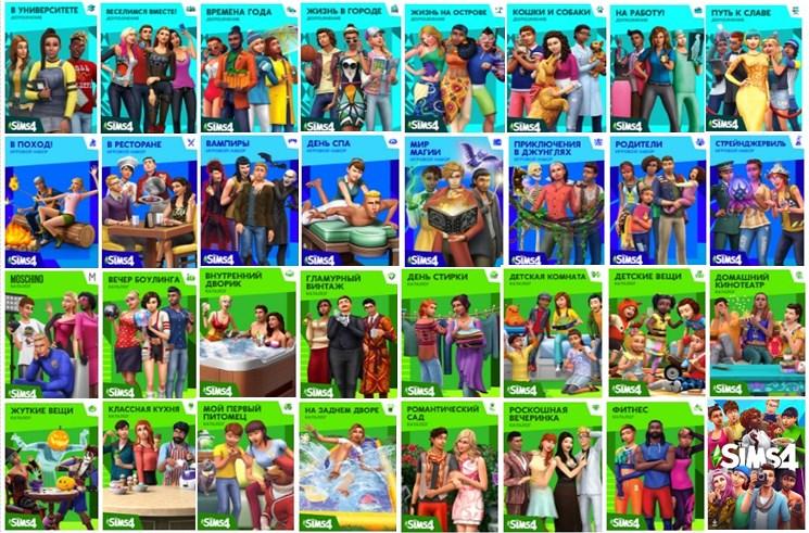 The Sims™ 4 Все дополнения (АККАУНТ ORIGIN)