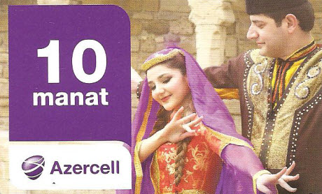 Payment card Azercell 10 Azn