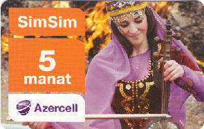Payment card Azercell 5 Azn
