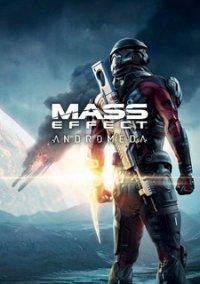 Mass Effect: Andromeda  [Смена почты]