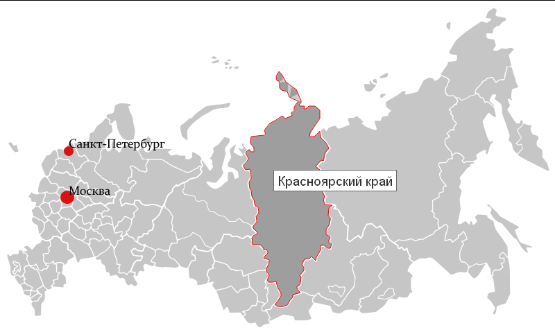 The script is interactive map of Russia´s regions
