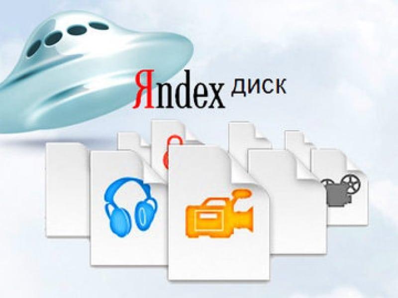 Купить PHP скрипт прямого скачивания файлов c яндекс диск #12 и скачать