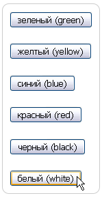 0025 script change color on click button
