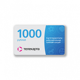 Virtual Cinema Card Telecard Online 500rub