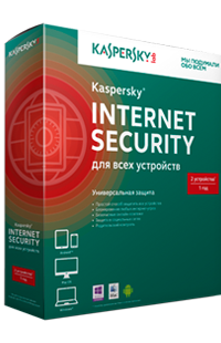 Kaspersky Internet Security 2015 2CO 1 year