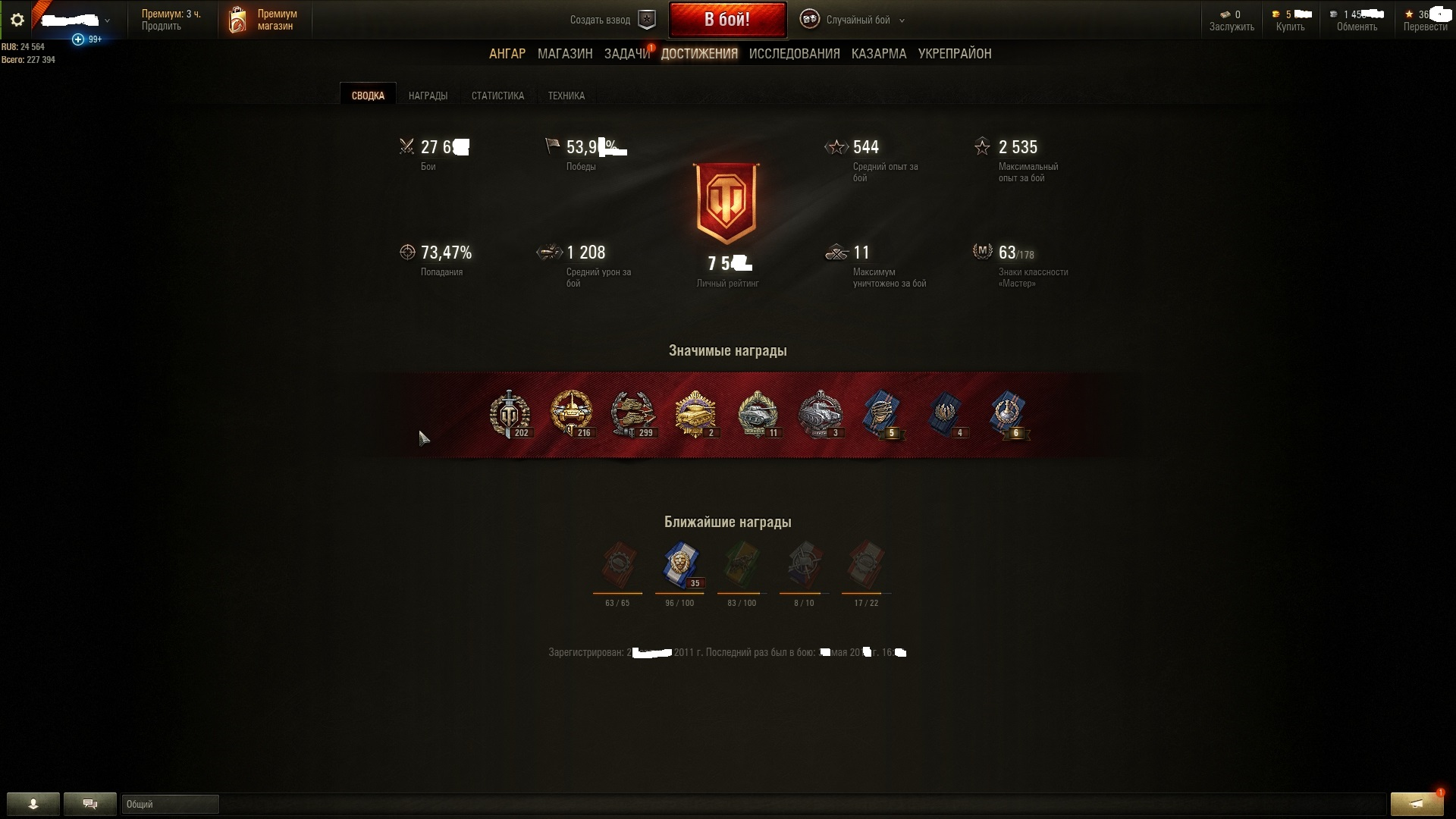 World of Tanks Account 27600 fights 14 top tanks 12 pre
