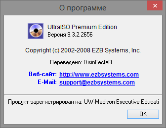 iso ultra download