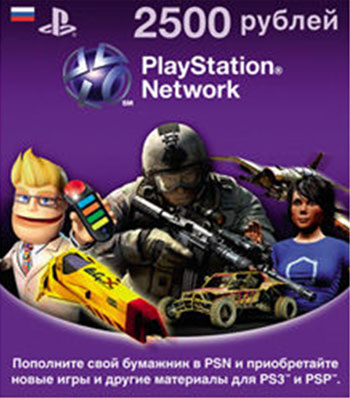 PLAYSTATION  NETWORK 2500 РУБЛЕЙ  - RUS (СКАН ВНУТРИ)