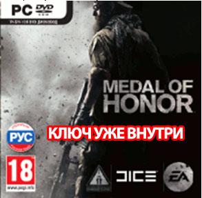 MEDAL OF HONOR - (SCAN Ceychas 1C) REGION FREE