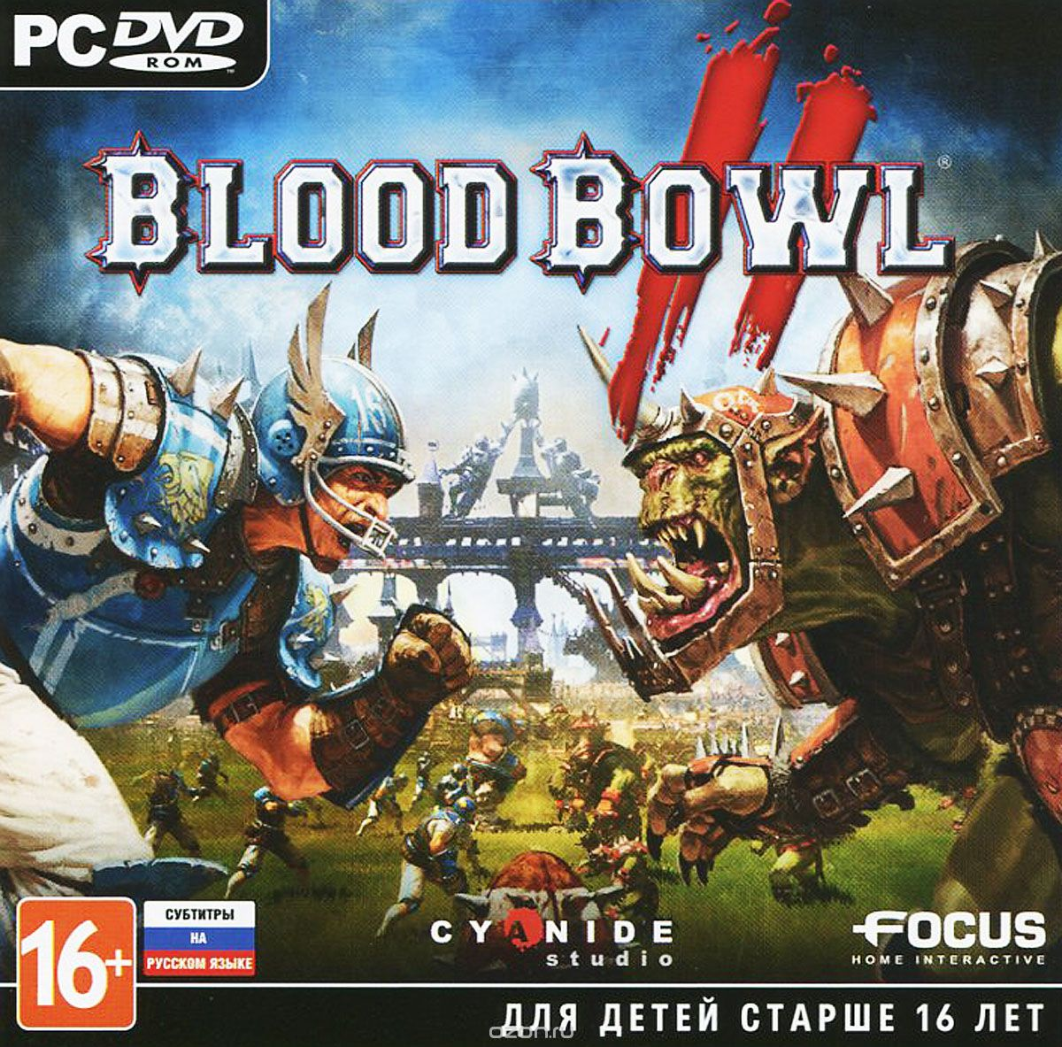 BLOOD BOWL 2 STEAM KEY (RU/CIS  ONLY RUSSIAN LANGUAGE)