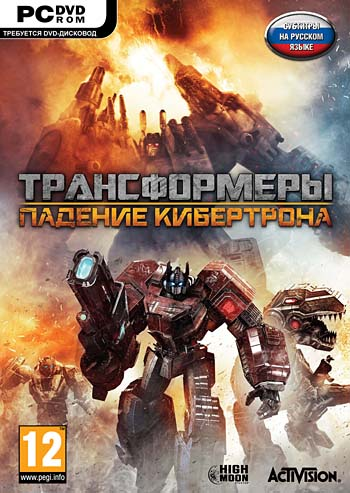TRANSFORMERS:FALL OF CYBERTRON REGION FREE MULTILANG
