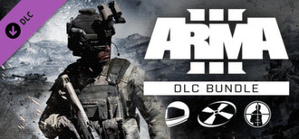 Arma III 3 DLC Bundle 1 (Steam Gift/RU+CIS)