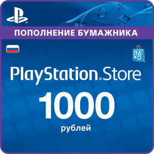 Card payment Playstation Network RUS 1000 rubles