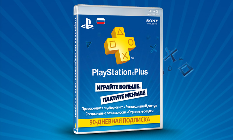Playstation Plus subscription for 90 days. RUS
