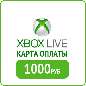Payment card Xbox Live 1000 rubles