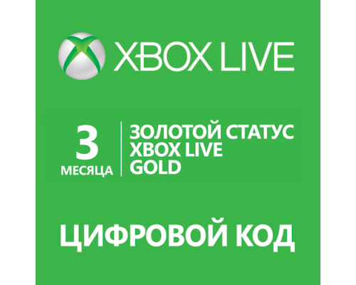 Xbox Live GOLD 3 months (Russian + World)