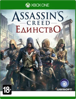 Assassins Creed: Unity (Xbox One | Region Free)