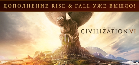 Sid Meier's Civilization® VI (Steam | Region Free)